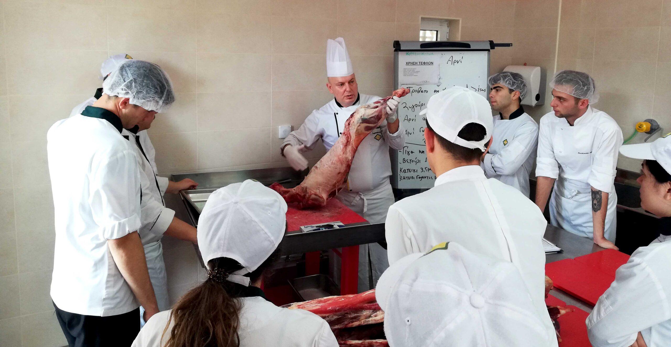 kappa studies επαγγελματα κρέατος